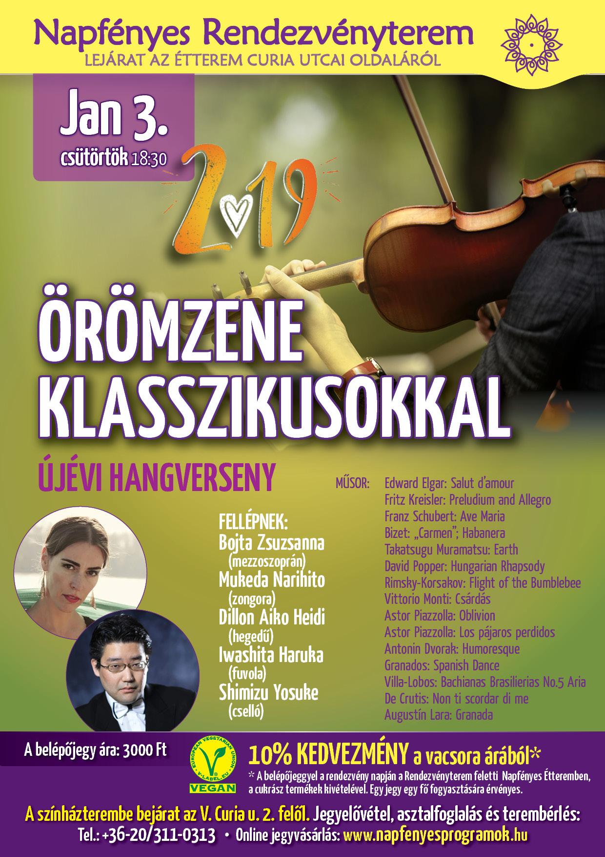Ujevi koncert A4